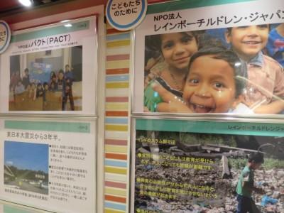 阪急百貨店のチャリティーブースに参加