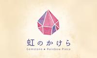 天然石マクラメ編みアクセサリー 虹のかけら