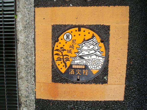 シニアヨガ 尼崎城
