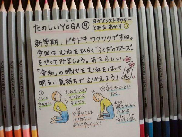 児童養護施設へのラブレター