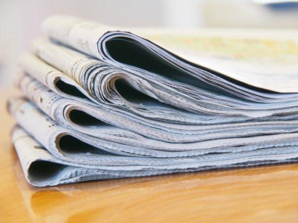 新聞紙レクリエーション