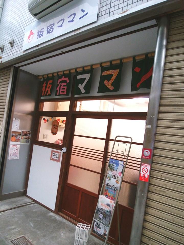 神戸で椅子ヨガ指導者講習