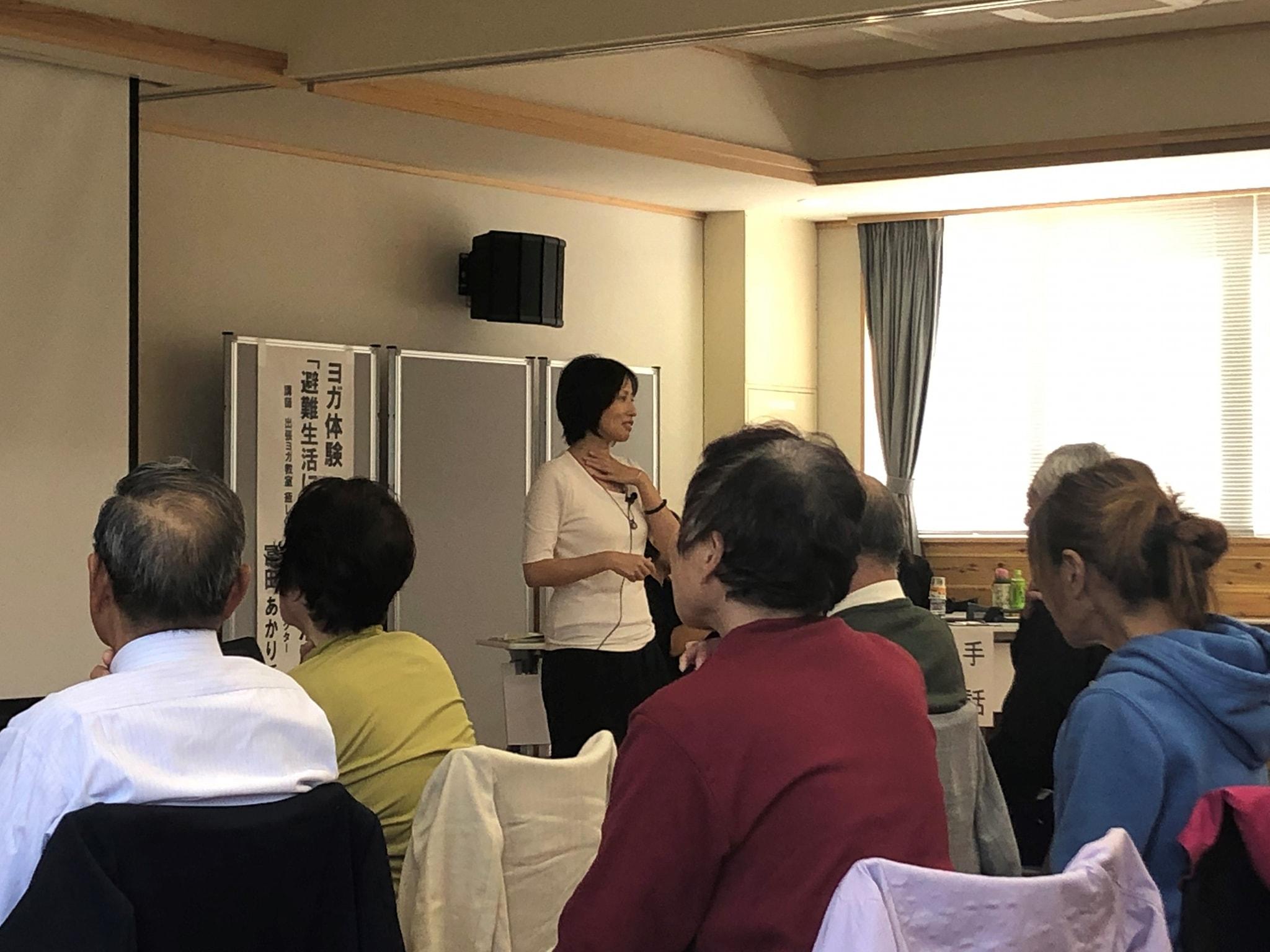 徳島県 心の減災と避難生活におけるヨガ活用1