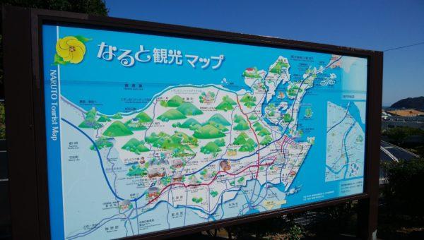 徳島県鳴門市 メンタルヘルス講習で椅子ヨガ
