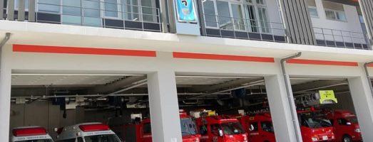 防災士の活動6 防火管理者講習
